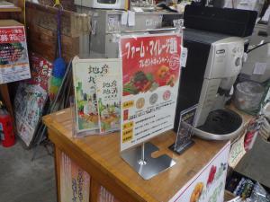 鍋島新鮮市場①.JPG
