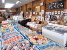 鍋島新鮮市場ミルン店