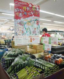 栄玉 本庄店