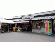 米菜クック <佐賀中央アグリビズ(株)>