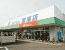 JA産直土の香 Aコープ城南店 ふれあい菜園部会