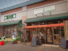 株式会社 坂井商店
