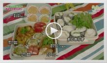 動画で見よう!~簡単!お花見弁当