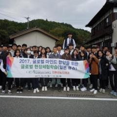 韓国の高校生が有機JAS農家を訪問