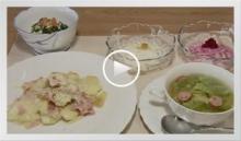 動画で見よう!~春野菜