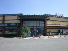 アルタ 高木瀬店