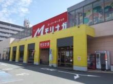 スーパーモリナガ 本庄店