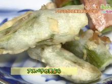 アスパラガスの天ぷら