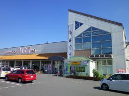 shop_arutakaisei.JPG